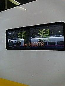 20080628092312.jpg