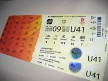 奥運会門票