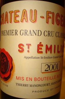 個人的ワインのブログ-Ch Figeac 2001