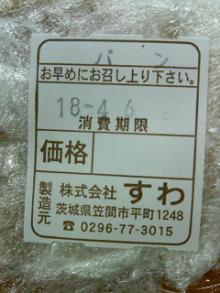 200604051318000.jpg