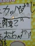 漢字を覚えろーっ!!.jpg