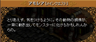 3-8-1 遺跡調査①14