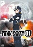 警察戦車隊