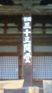‥。・*★中山旦子~「今日もTANKOBU」☆*゚・¨:。-200902041147000.jpg