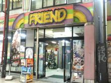 firend03
