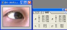 目C45→30