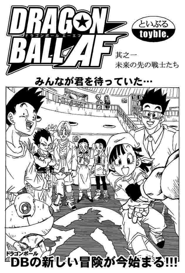 historieta porno dragon ball: