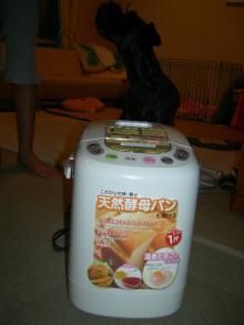 パン焼き器3
