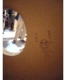 雀の茶店アメーバ店-W6TDVC00034_I.jpg