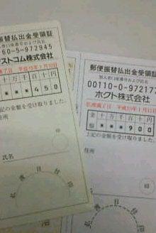 20061214104630.jpg