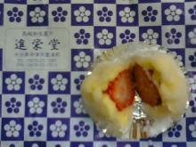 クリームイチゴ大福