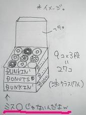 IMG_0520.2.jpg