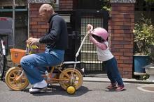 bike with jichan