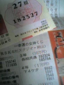 060710_1730~001.jpg