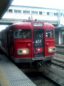 赤べこ455系