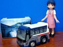 北アルプス交通バス