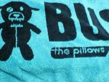 pillows タオル