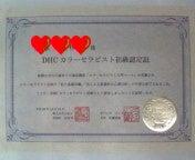 Peach Rose ☆Aroma&Herb&Color☆-2008121712590000.jpg