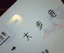 200705301321000.jpg