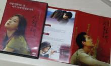 DVDV-ilmare2