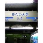 P1JMQ0sh0046_I.jpg