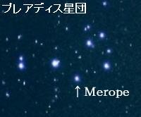 merope02