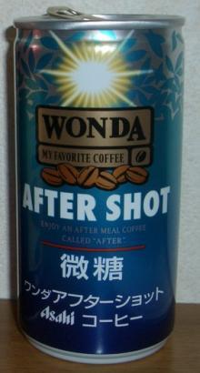 After shot