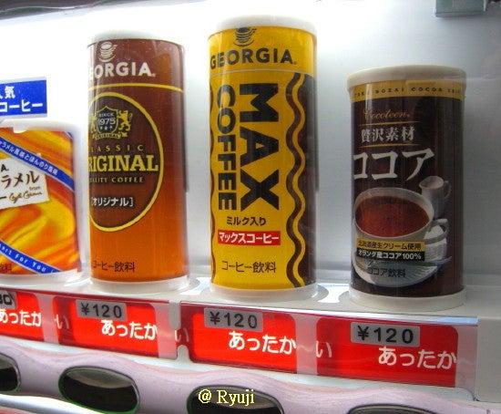 ∞最前線 通信-MAX COFFEE