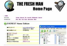 更新(THE FRESH MAN)(2006_01_16)