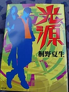 20060220073631.jpg