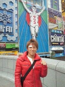 西岡利晃オフィシャルブログ-200901201405000.jpg