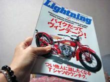 Lightning 2006.07
