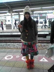 能年 玲奈オフィシャルブログ-090103_1617~01.JPG