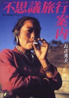 fushigi1