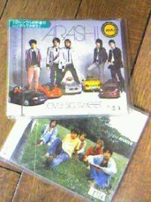 メノガイア@つれづれなるままに-嵐 CD