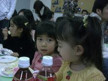 ★ ENA&YAYORI ★-ケーキ