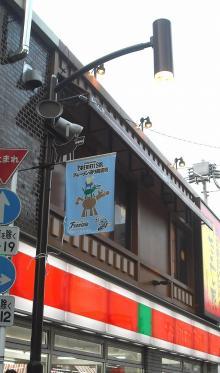 とんとんとん日記☆楽しい生活の知恵袋-ブレーメン商店街2