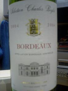 wine0213
