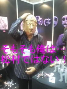 影郎大仏2