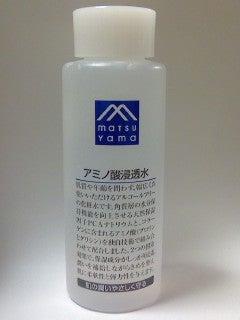 ジェル アミノ酸 浸透 松山油脂のアミノ酸浸透ジェルはニキビが出来がちな時に地味だけど頼れる相棒的な存在