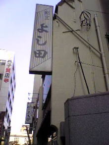 いおりブログ-Image1435.jpg