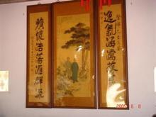 李登輝氏と蒋経国