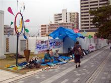 『六ヶ所村ラプソディー』~オフィシャルブログ-suwarikomi