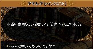 3-8-1 遺跡調査②5