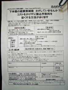 fax24