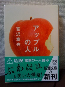 本を片手にカフェめぐり -----novel beat------photo0022.JPG