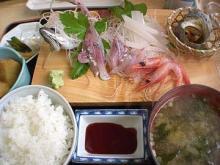 hatushima