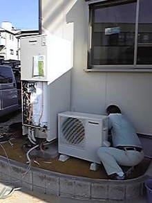 現場監督さんの力こぶ日記-Image019.jpg