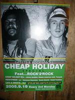 cheap holiday