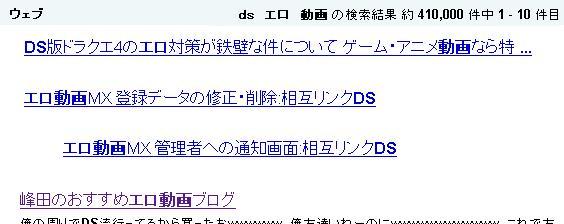 峰田のおすすめエロ動画ブログ-検索結果